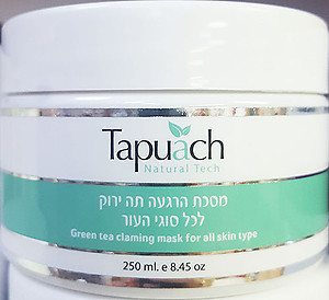 Tapuach Green Tea Calming Mask For All Skin Types 250ml